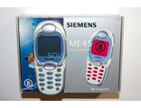 Siemens ME45 Winter Edition Оригинал